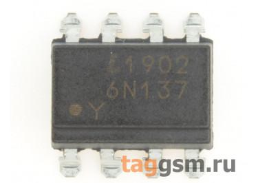 6N137S (SMD-8) Оптопара транзисторная