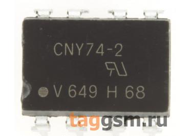 CNY74-2H (DIP-8) Оптопара транзисторная