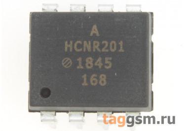 HCNR201-000E (DIP-8) Оптопара высоколинейная