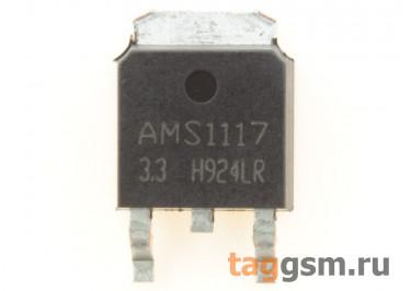 1117-3,3 (D-PACK) Стабилизатор напряжения 3,3В 0,8А