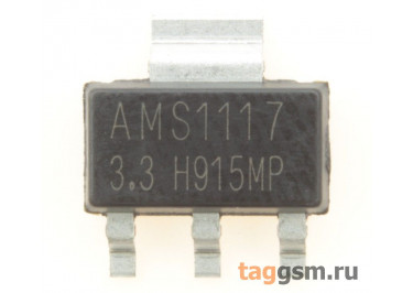 1117-3,3 (SOT-223) Стабилизатор напряжения 3,3В 0,8А