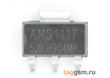 1117-5 (SOT-223) Стабилизатор напряжения 5В 0,8А