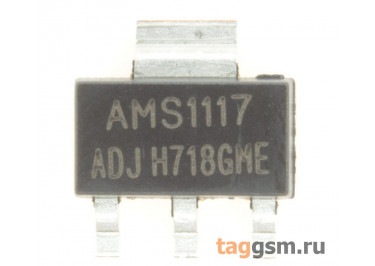 1117-ADJ (SOT-223) Стабилизатор напряжения 0,8А