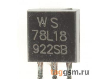 78L18 (TO-92) Стабилизатор напряжения 18В 0,1А
