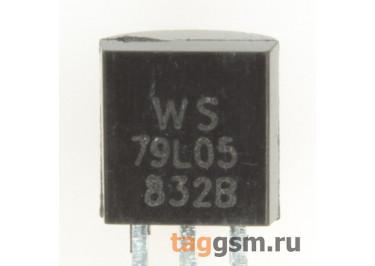 79L05 (TO-92) Стабилизатор напряжения -5В -100мА
