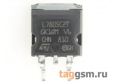 L7805CD2 (D2-PAK) Стабилизатор напряжения 5В 1,5А