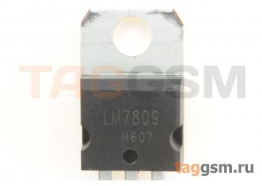 L7809 (TO-220AB) Стабилизатор напряжения 9В 1,5А