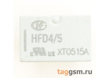 HFD4 / 5 Реле 5В DPDT [IM03TS / 1-1462037-8]
