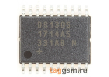 DS1305EN+ (TSSOP-20) Часы реального времени