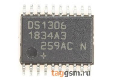 DS1306EN (TSSOP-20) Часы реального времени