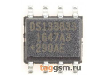 DS1338Z-33 (SO-8) Часы реального времени