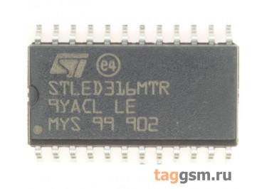 STLED316SMTR (SO-24) Драйвер светодиодных индикаторов 6-разрядов ОА с последовательным интерфейсом