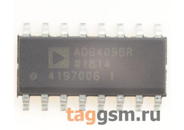 ADG409BRZ (SO-16) Коммутатор аналогового сигнала
