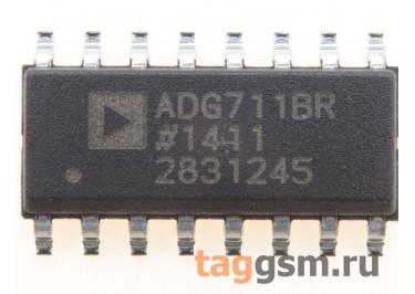 ADG711BRZ (SO-16) Коммутатор аналогового сигнала