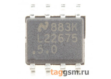 LM22675MRX-5.0 / NOPB (SO-8-EP) Step-Down DC-DC преобразователь