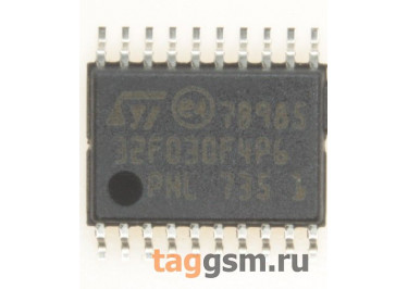 STM32F030F4P6 (TSSOP-20) Микроконтроллер 32-Бит, ARM Cortex-M0