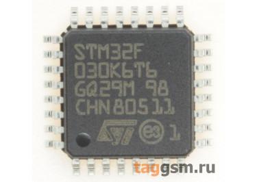 STM32F030K6T6 (LQFP-32) Микроконтроллер 32-Бит, ARM Cortex-M0