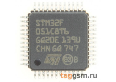 STM32F051C8T6 (LQFP-48) Микроконтроллер 32-Бит, ARM Cortex-M0