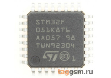 STM32F051K8T6 (LQFP-32) Микроконтроллер 32-Бит, ARM Cortex-M0