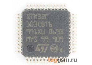 STM32F103CBT6 (LQFP-48) Микроконтроллер 32-Бит, ARM Cortex-M3