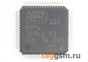 STM32F105RBT6 (LQFP-64) Микроконтроллер 32-Бит, ARM Cortex M3