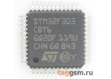 STM32F303CBT6 (LQFP-48) Микроконтроллер 32-Бит, ARM Cortex-M4