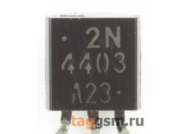 2N4403G (TO-92) Биполярный транзистор PNP 40В 0,6А