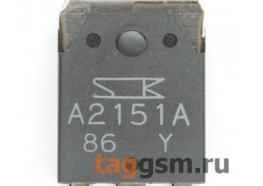 2SA2151 (TO-3P) Биполярный транзистор PNP 200В 15А