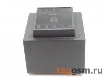 ТПГ-112-1 (6В, 1,2А) Герметизированный трансформатор