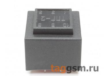 ТПГ-2-9В (9В, 0,3А) Герметизированный трансформатор