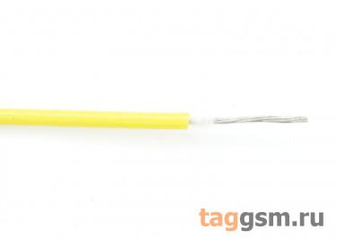 МГШВ-0,12 кв.мм (Жёлтый) Провод медный лужёный 1м