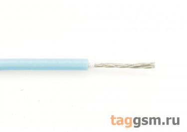 МГШВ-0,2 кв.мм (Синий) Провод медный лужёный 1м
