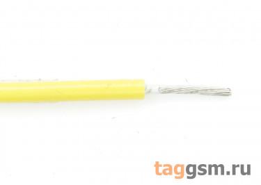 МГШВ-0,35 кв.мм (Жёлтый) Провод медный лужёный 1м