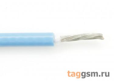 МГШВ-1 кв.мм (Синий) Провод медный лужёный 1м