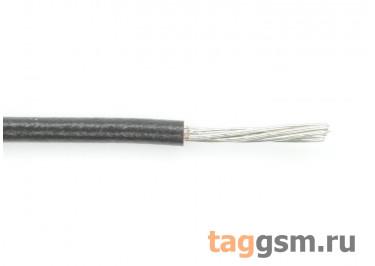 НВ-4-600В-0,35 кв.мм (Чёрный) Провод медный лужёный 1м