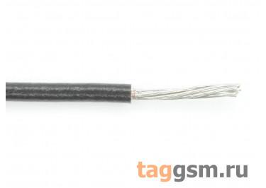 НВ-4-600В-0,5 кв.мм (Чёрный) Провод медный лужёный 1м