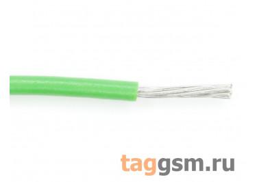 НВ-4-600В-0,5 кв.мм (Зелёный) Провод медный лужёный 1м