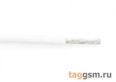НВ-4-600В-0,75 кв.мм (Белый) Провод медный лужёный 1м