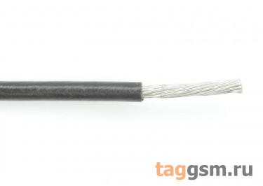 НВ-4-600В-0,75 кв.мм (Чёрный) Провод медный лужёный 1м