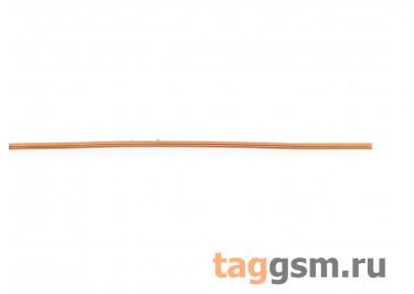 ПЭТВ-2-0,3 мм Эмалированный медный провод 1м
