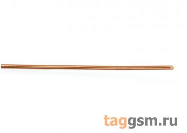 ПЭТВ-2-0,5 мм Эмалированный медный провод 1м