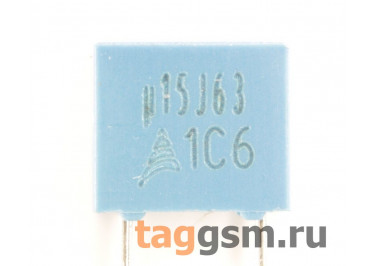 B32529C0154J000 Конденсатор плёночный 0,15 мкФ 63В