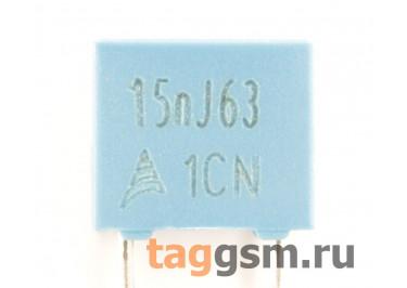 B32529C0153J189 Конденсатор плёночный 15 нФ 63В