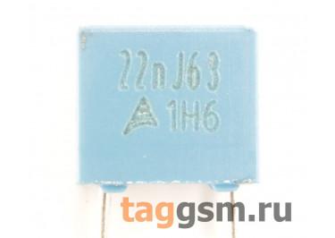 B32529C0223J000 Конденсатор плёночный 22 нФ 63В