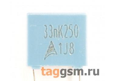 B32529C0333K000 Конденсатор плёночный 33 нФ 63В
