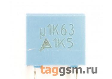 B32529C0104K000 Конденсатор плёночный 0,1 мкФ 63В