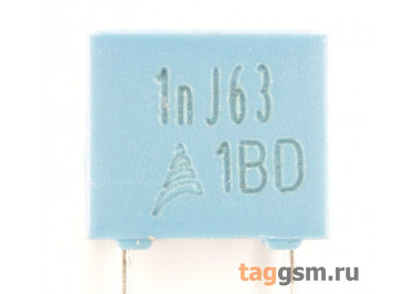 B32529C0152J000 Конденсатор плёночный 1,5 нФ 63В