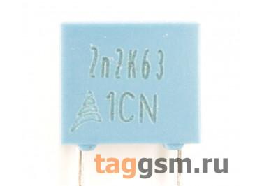 B32529C0222K000 Конденсатор плёночный 2,2 нФ 63В