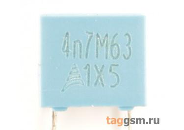 B32529C0472M000 Конденсатор плёночный 4,7 нФ 63В
