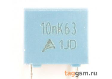 B32529C0103K000 Конденсатор плёночный 10 нФ 63В